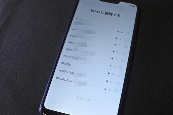 r15 Neo Wi-Fi