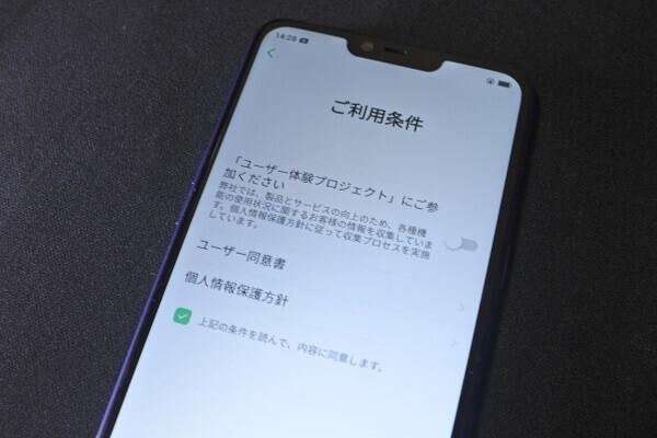 R15 Neo ユーザー体験プロジェクト
