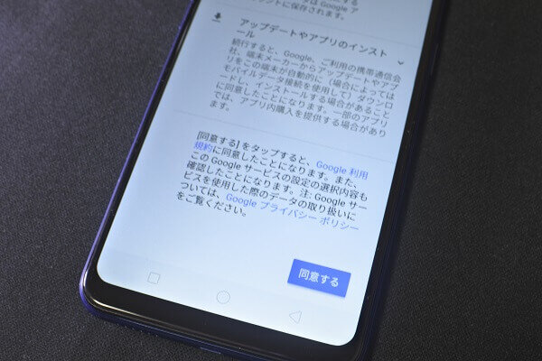 R15 Neo 利用規約