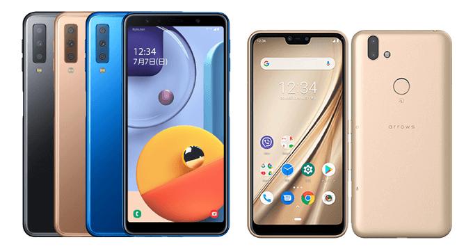 Galaxy A7とarrows RXの比較画像