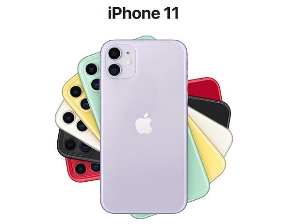 iPhone 11シリーズが各キャリアから登場