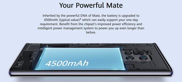 Mate 30 Proの特徴3