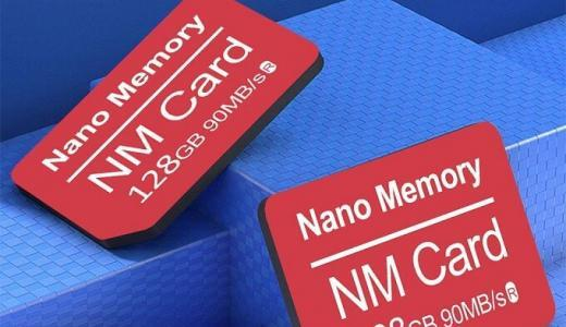 NMカードの購入方法や海外価格【microSDへの変換は?】