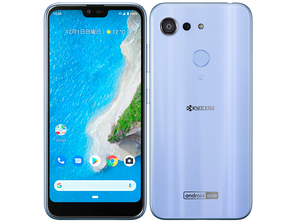 Android One S6に合う液晶保護フィルム