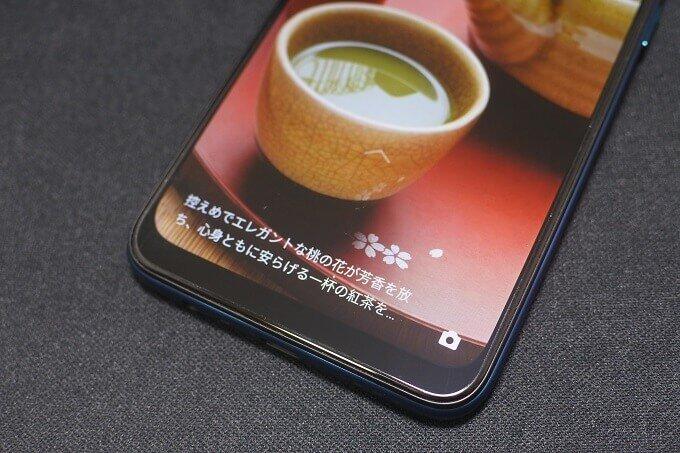 OPPO A5 2020のディスプレイ画像3