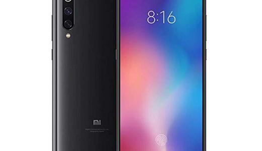 Xiaomi Mi 9のおすすめ液晶保護フィルム&強化ガラス特集