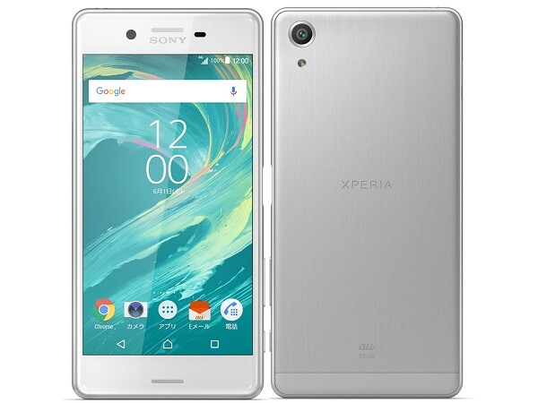 Xperia X Performance SOV33