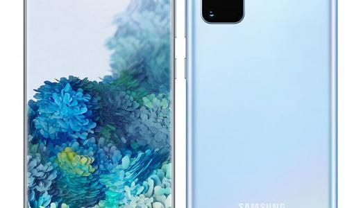 「Galaxy S20 Plus 5G」のスペック、価格、発売日、日本発売情報