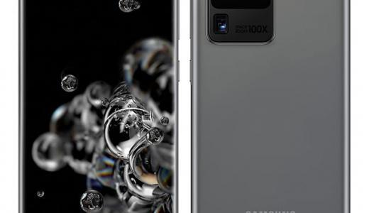 「Galaxy S20 Ultra 5G」のスペック、価格、発売日、日本発売情報