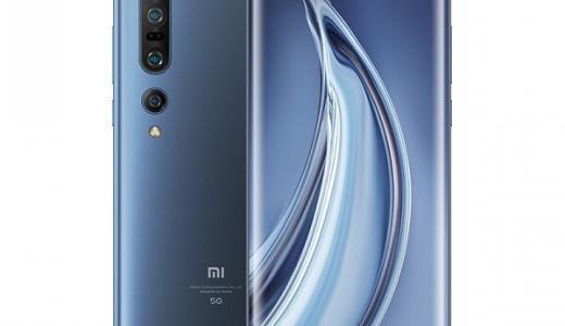 「Xiaomi Mi 10 Pro」のスペック、価格、発売日、日本発売情報