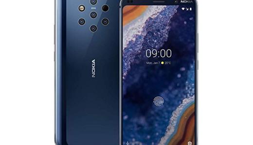 【2020年最新】Nokia(ノキア)のおすすめスマホ3選【海外で人気】