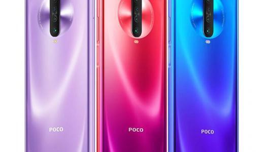「POCO X2」のスペック、価格、発売日、日本発売情報