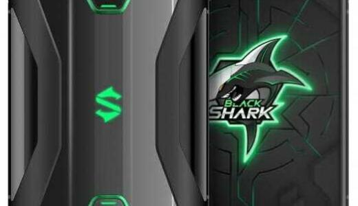 「Black Shark 3 Pro」のスペック、価格、発売日、日本発売情報