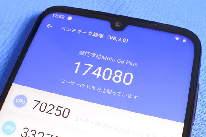 AnTuTu8のベンチマークスコアは17万超え