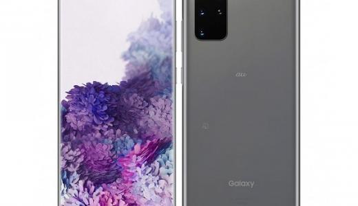 auから「Galaxy S20+ 5G SCG02」が登場!スペック、価格、発売日情報
