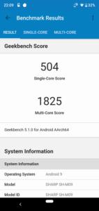 AQUOS R2 compactのGeekBench 5ベンチマークスコア