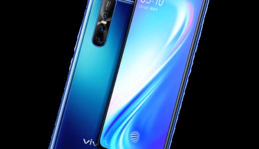 「vivo S1 Pro」のスペック、価格、発売日、購入方法
