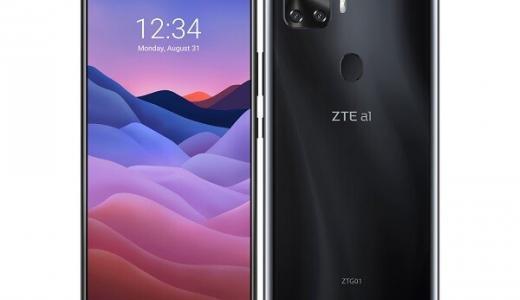 auから「ZTE a1 ZTG01」が登場!スペック、価格、発売日情報