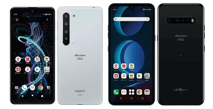 AQUOS R5GとLG V60 ThinQ 5Gの比較画像
