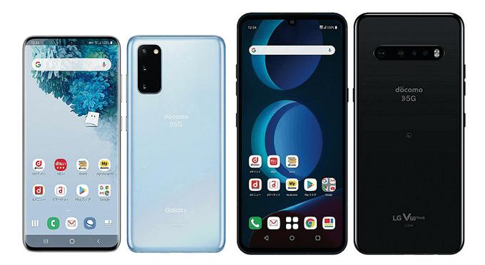 Galaxy S20とLG V60 ThinQ 5Gの比較画像