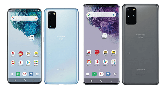 Galaxy S20とGalaxy S20+の比較画像