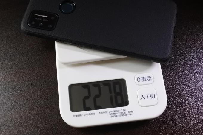 UMIDIGI A7 Proのケース付き重量