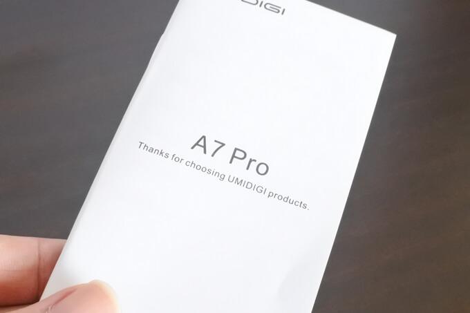 UMIDIGI A7 Proの付属品を紹介6