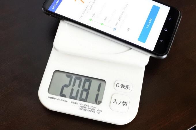 UMIDIGI A7 Proの重量
