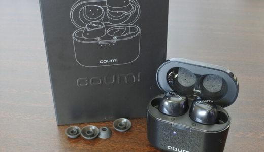 【開封レビュー】COUMI完全ワイヤレスイヤホン(TWS-817A)が40%割引