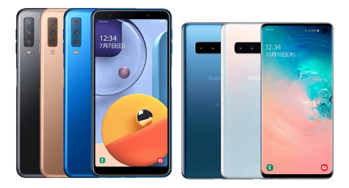 Galaxy A7とGalaxy S10の比較画像