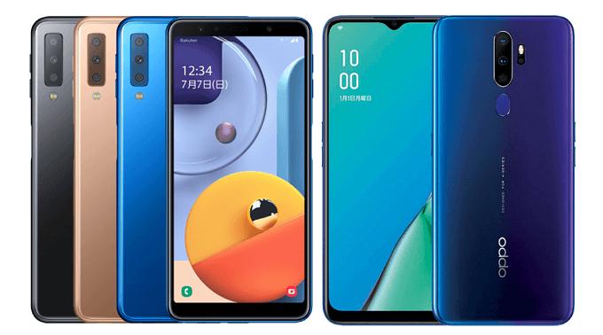 Galaxy A7とOPPO A5 2020の比較画像