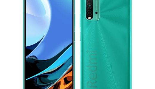 Xiaomiから「Redmi 9T」が登場!スペックや価格・発売日まとめ