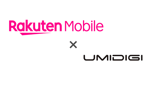 UMIDIGIスマホで楽天モバイルが繋がらない時の対処法【APNとVoLTE化】