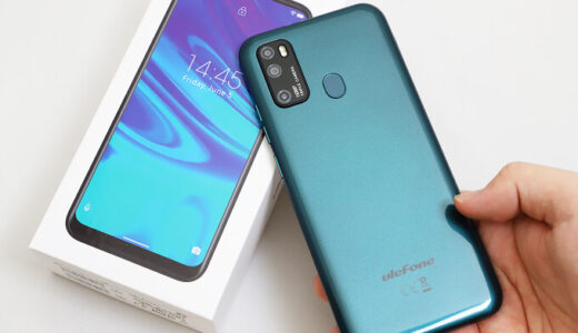 【Ulefone Note 9P レビュー】B8とB19対応の15,000円スマホ【格安モデル】